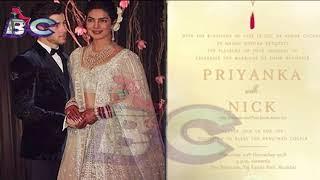 Priyanka Nick GRAND RECEPTION   VIRAL NEWS