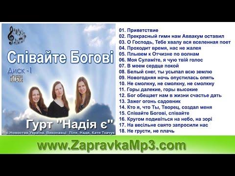 СашаТаня  (4 серия - web-