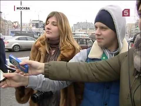 Казацкая нагайка испугала москвичей (02.12.2012)
