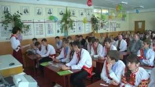 11б. Школа № 96 м. Львів. Останній урок