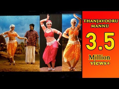 thanjavooru mannu eduthu hd |Porkkalam movie