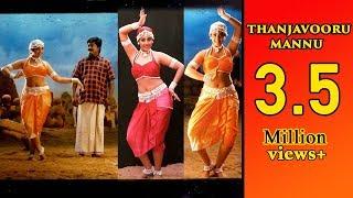 thanjavooru mannu eduthu hd    Porkkalam movie