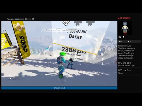 Ps4 Steep snowboarding freeride freeStyle snow  online Rus Стерлитамак=)
