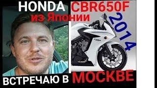 видео Часы Just, купить с доставкой по Москве и РФ