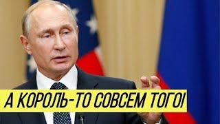Всё намного хуже: Путин не просто негодяй