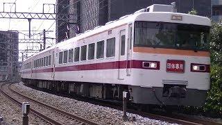 【東武鉄道】10分で2本!350系いちご食べ放題号・きりふり