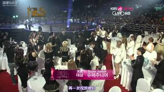 120119【HD中字】21th Seoul Music Awards - Super Junior CUT