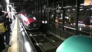 東北新幹線 E5系はやぶさとE6系こまち 連結風景(盛岡駅) 2017年2月25日