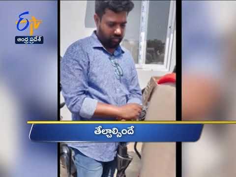 3 PM   Ghantaravam   News Headlines   16th August 2019   ETV Andhra Pradesh