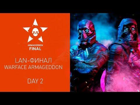 LAN-финал Warface: Armageddon