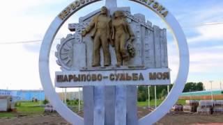 Фільм Шарыпово