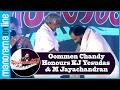 Oommen Chandy honours M Jayachandran, K. J Yesudas | Jayaragangal | Manorama Online