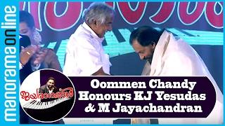 Jayaragangal  | Oommen Chandy Honours M Jayachandran, K. J Yesudas