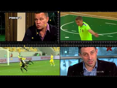 TVRivne1 / Рівне 1: Час футболу на Рівне 1 від 15.04.2019 (ВІДЕО)
