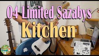 【歌詞付き】04 Limited Sazabys - Kitchen ベース弾いてみたよ!