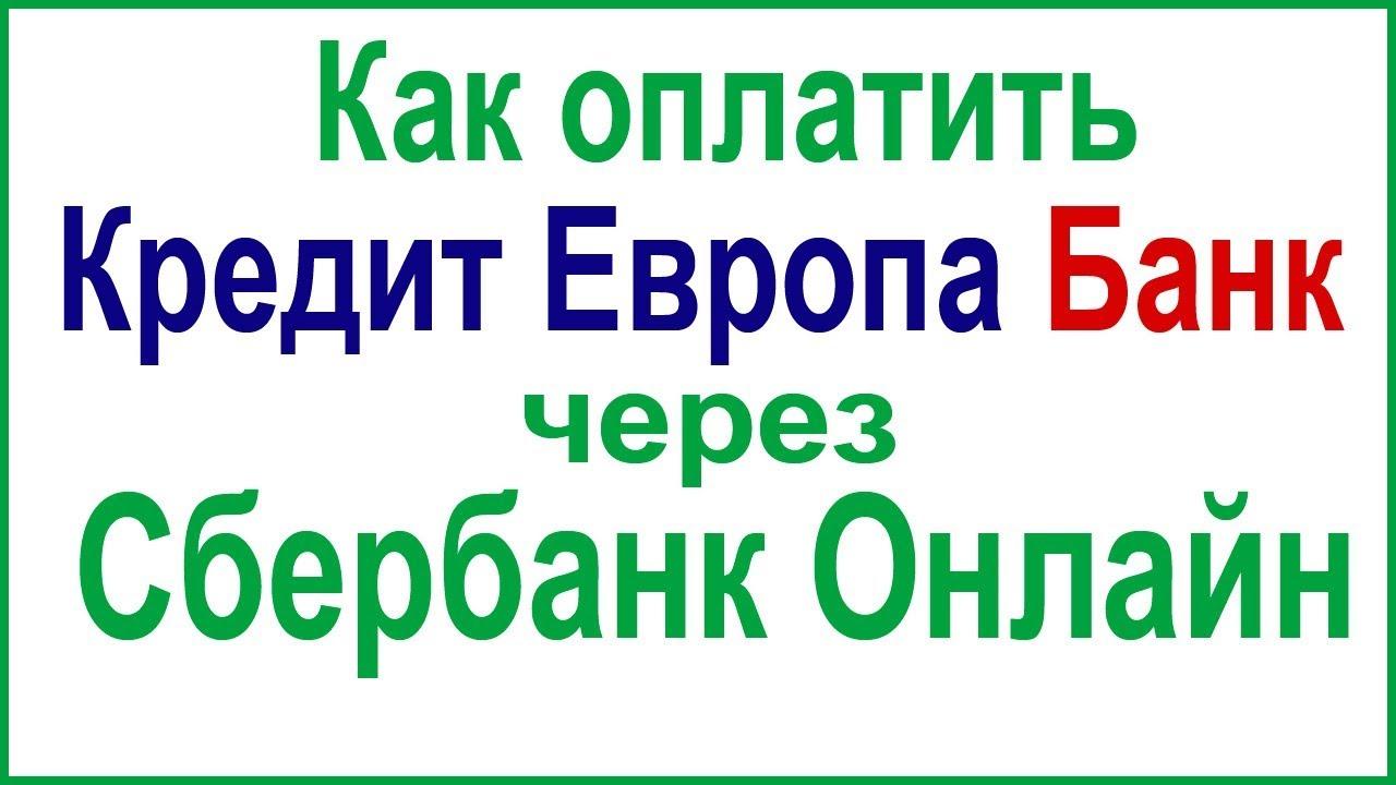 займ денег наличными в москве по паспорту