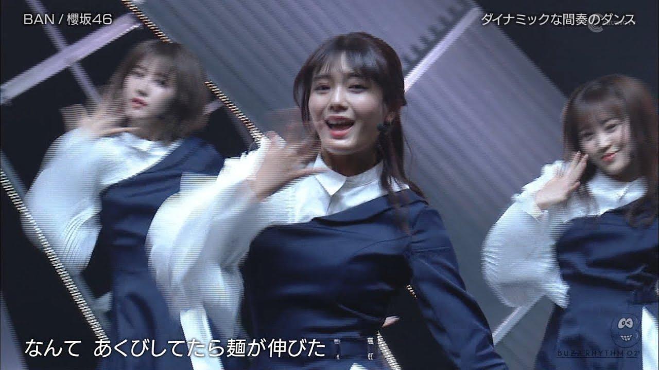 櫻坂46「BAN」バズリズム02 2021-04-16