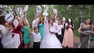 видео Современная свадьба. Какая она? Сценарий, идеи, фото.