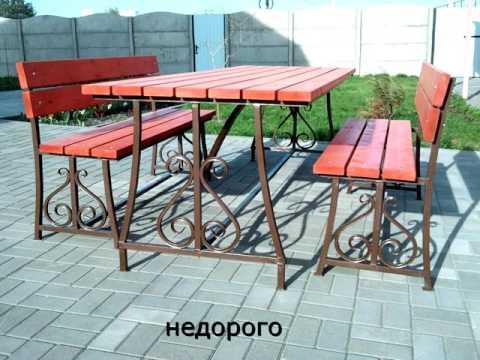 15 Дачный стол и скамейки на дачу лавочки, лавки для дачи купить в Днепре Днепропетровске недорого