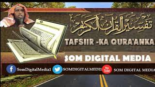 Tafsiir De Coran Avec: || Suuratu Acraaf || Ayada 33-54 || Sheekh Maxamed Cabd Était Umal Q - C050