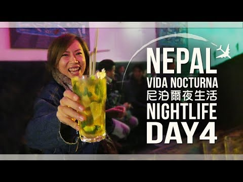#Sio [Nepal DAY4] Vida nocturna de Katmandú - 加德滿都夜生活 - Kathmandu nightlife in Thamel [Travel Vlog]