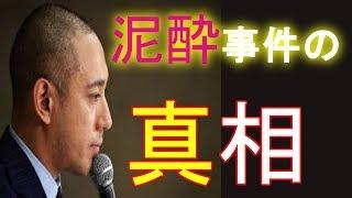 【裏芸能】修羅場を二人で乗り越えて期た市川海老蔵と小林真央 過去にはこんな事件も thumbnail