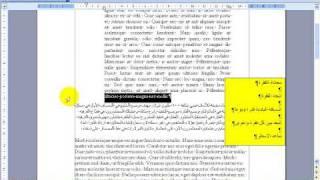 icdl word arabic تنسيق الفقرة المسافة البادئة تباعد الاسطر