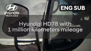 видео Новый грузовик Hyundai Motor Company
