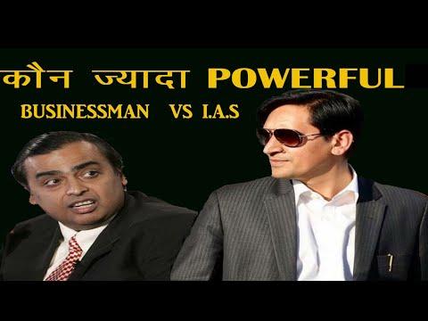 I.A.S vs Businessman who is powerful /#Samjhadobhaiya