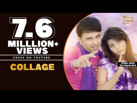 Collage ( Official Video ) | Dev Kumar Deva | Sonika Singh | Ak Jatti | New Haryanvi Song 2018
