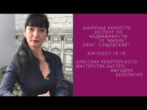 "ЖК ""АВЕНЮ-77"""
