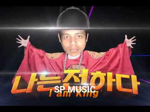 Best Popular Songs  king no 1  ??????? 2018