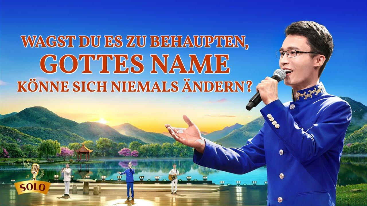 Wagst du es zu behaupten, Gottes Name könne sich niemals ändern? | Christliches Musikvideo