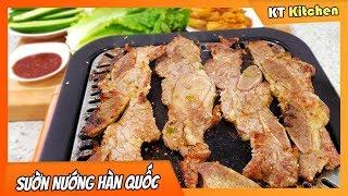 SƯỜN BÒ ĐẠI HÀN - Bí Quyết Ướp Sườn Nướng Hàn Quốc Thơm Ngon Chuẩn Vị | Korean Galbi BBQ Short Ribs