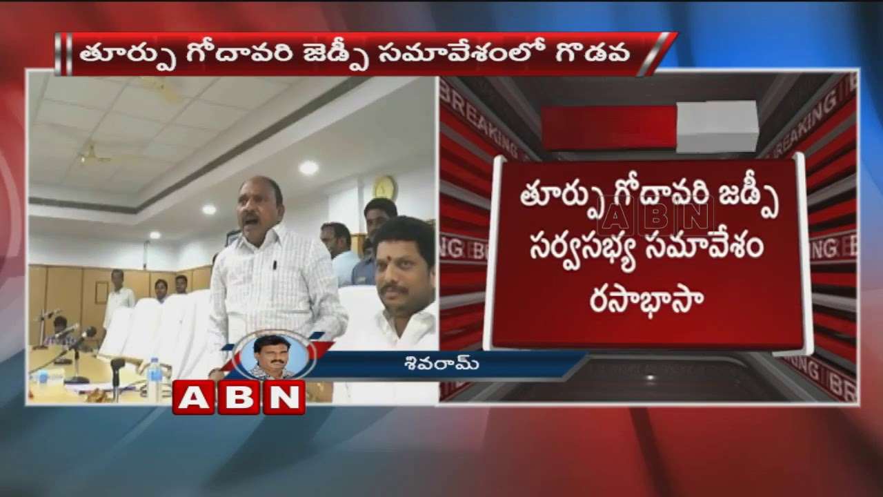 clash-between-tdp-and-ysrcp-over-illegal-sand-mining-at-zp-general-body-meet