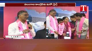 MLA Harish Rao  Speech| Sunitha laxma reddy Joins Trs | Telangana Bhavan| T News Telugu