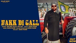 Hakk Di Gall | Official Video Baldev Aujla Bullet | Latest Punjabi Song 2021
