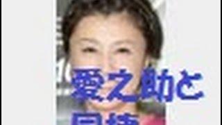 藤原紀香と愛之助 同棲報道 参照元:http://news.yahoo.co.jp/pickup/61...