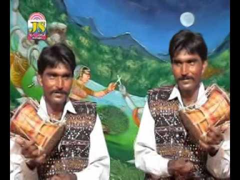 Superhit Raju Rabari Song Aa Ghar Ogne