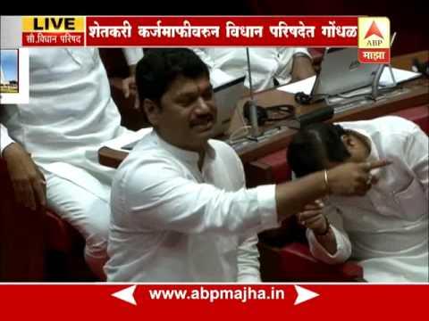 Mumbai : Vidhan Sabha hungama on Farmers Karz Mafi