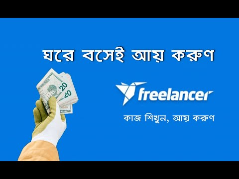 How to open account  & work on Freelancer.com