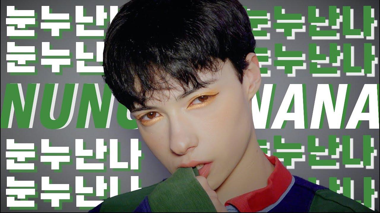 JESSI (제시) 'NUNU NANA' (눈누난나) COVER  (커버)