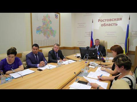 Как попасть на прием к губернатору ростовской области голубеву