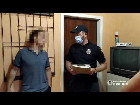 Поліція Одещини: В Одесі поліцейські оголосили підозру уродженцю Луганщини в катуванні дитини своєї співмешканки