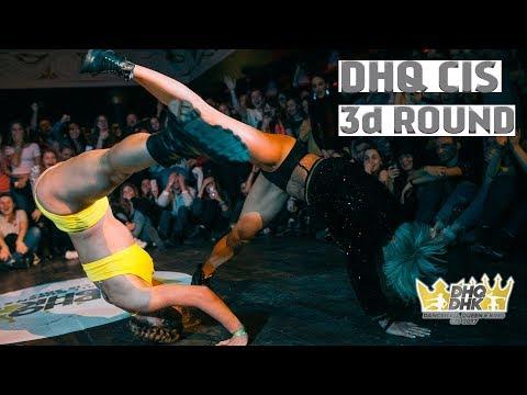 DANCEHALL QUEEN & KING CIS 2017| DHQ - 3rd round - DHQ ANNA STUKACHEVA vs BELKA