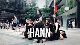 [KPOP IN PUBLIC CHALLENGE] (G)I-DLE((여자)아이들)_HANN(Alone)(한(一)) Dance Cover by The One From Taiwan