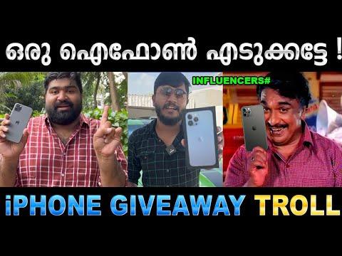 Download ഇൻസ്റ്റഗ്രാമിൽ ഐഫോണിന്റെ ചാകര! Troll Video   IPhone Giveaway Troll   Ubaid Ibrahim