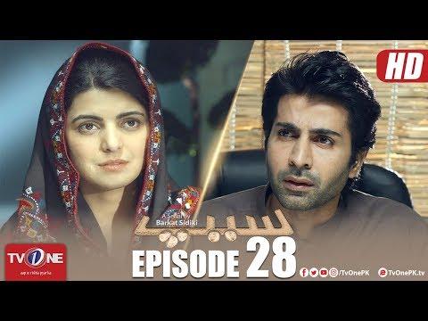 Seep | Episode 28 | TV One Drama | 28 September 2018