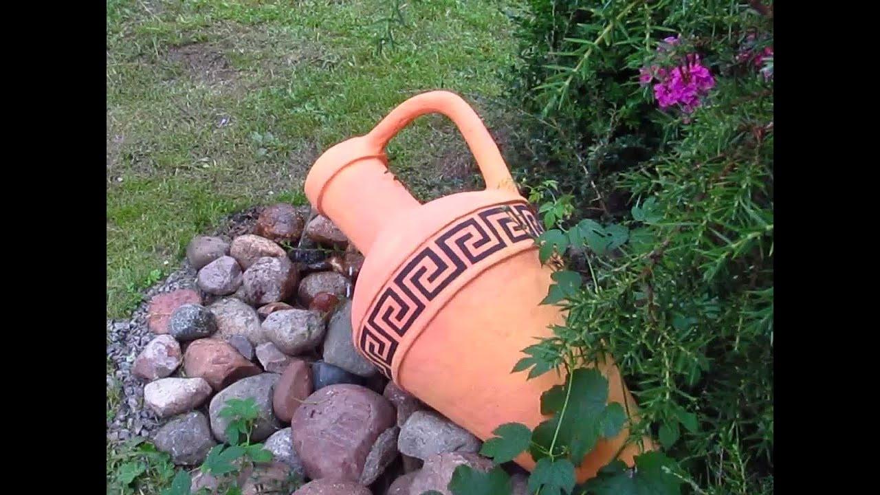 Амфора из бетона  своими руками.Как сделать водопад в саду.How to make fountain at home for garden.