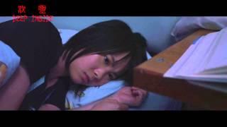 2014香港知專設計學院 電影及電視 畢業作品《欺靈》Trailer thumbnail